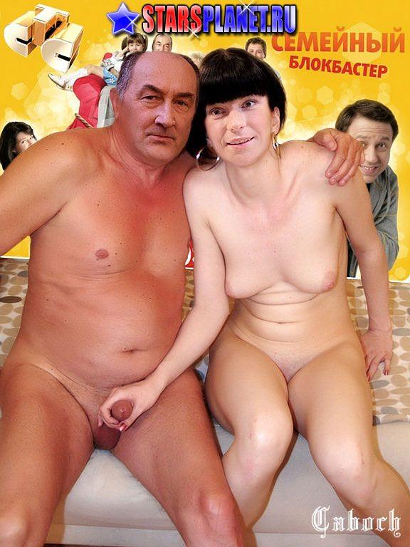 Порно с ворониними фото 306-98