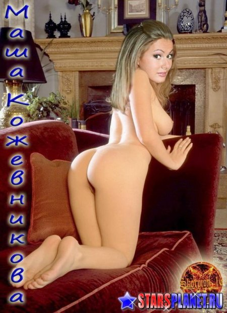 Порно с марие кожевниковой фото 263-506