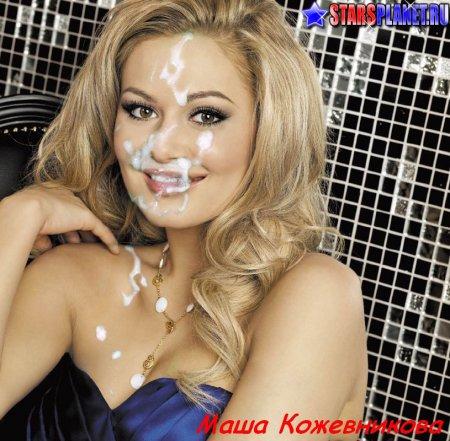 Подделки на Универ — порно с Марией Кожевниковой (ФОТО)