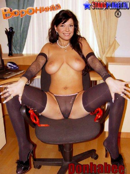 Порно в воронинах фото 47-724