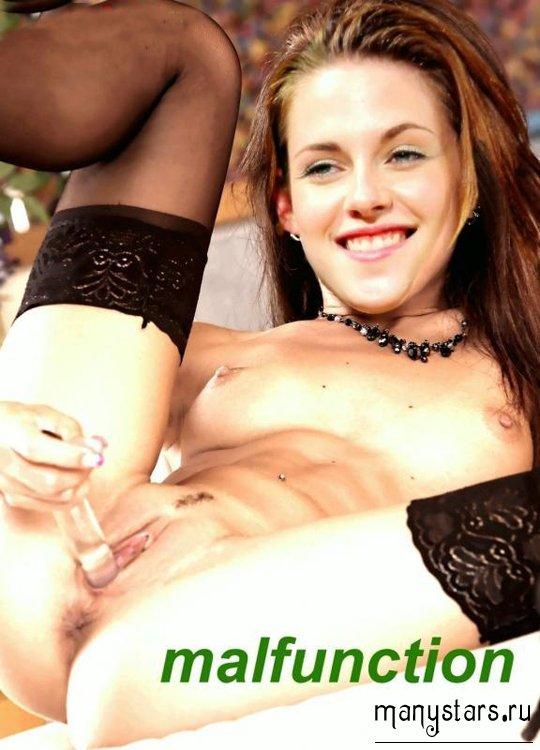 порно едвард белла