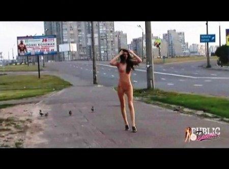 видео голой девушки из киева