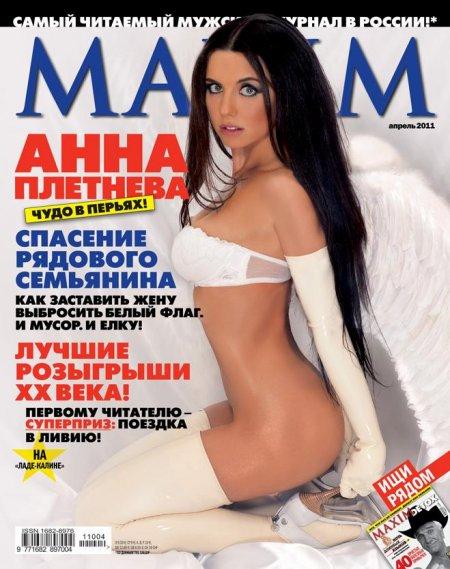 Звезда минета Анна Плетнева порно подделки (ФОТО)