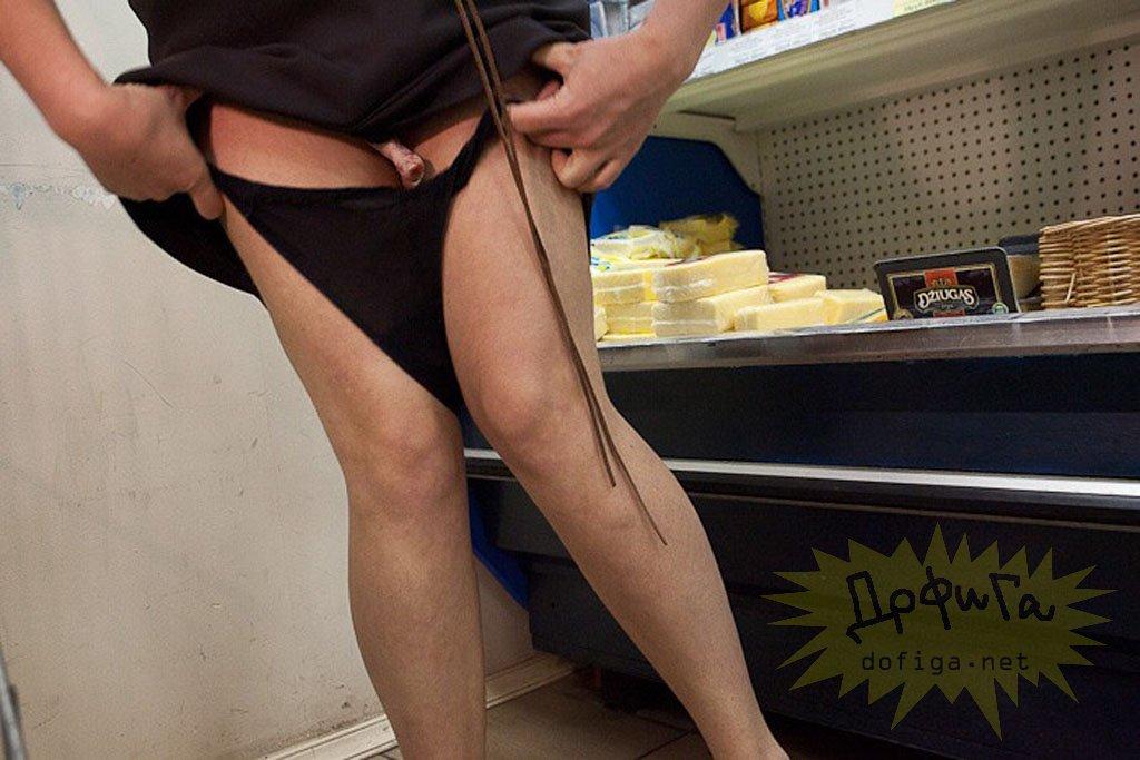 Скачать курица в пизду в магазине питера