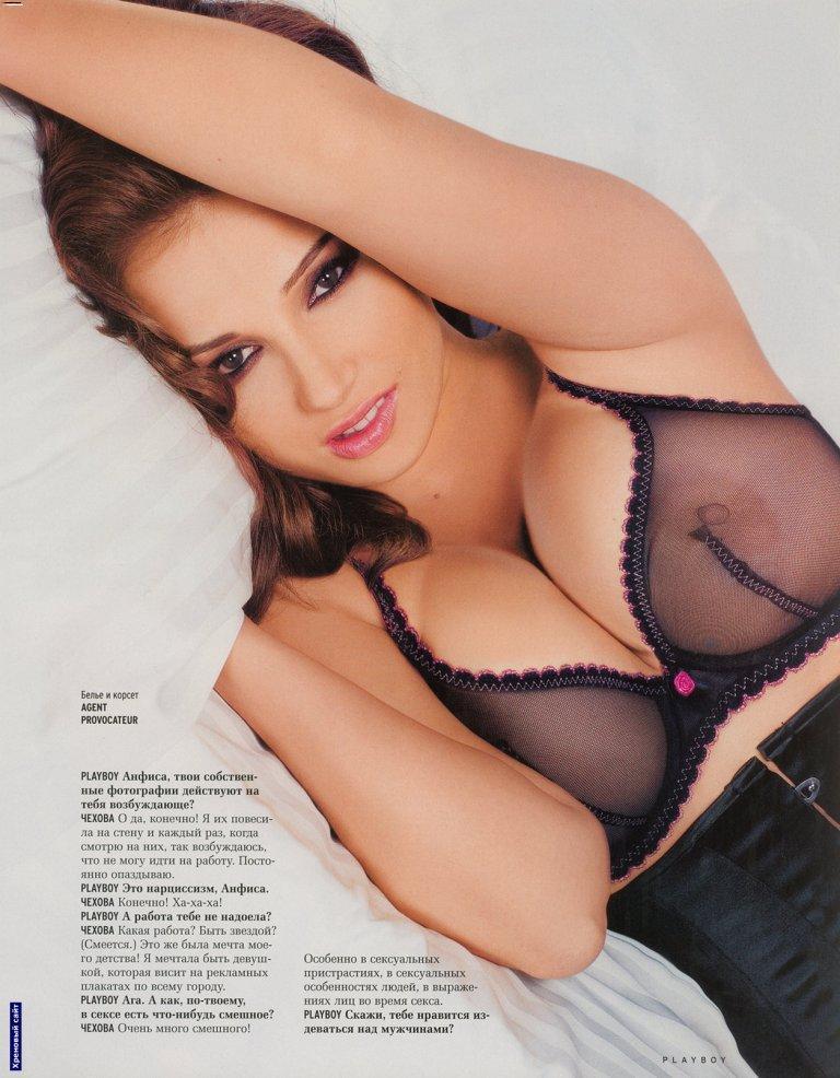 Порно з анфісой чеховой фото 312-49
