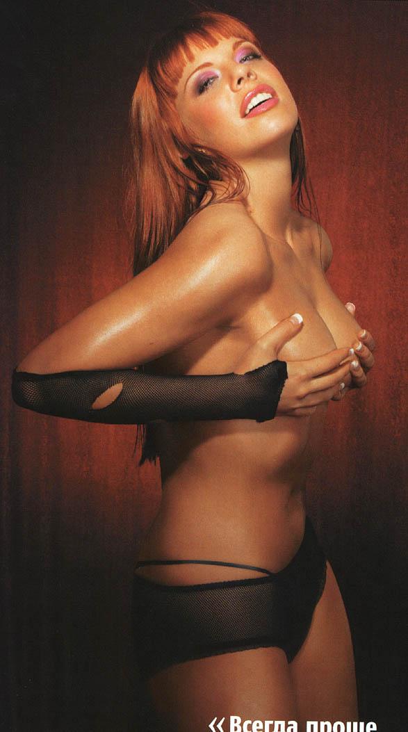 Секс видео анастасия стоцкая голая