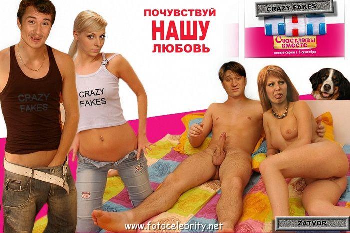 Порно crazy фейки