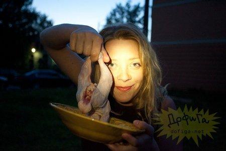 Тырим курицу, прячем во влагалище и уходим! (ФОТО)