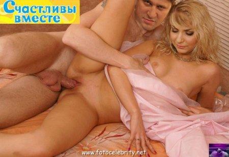 фото порно секс с букины
