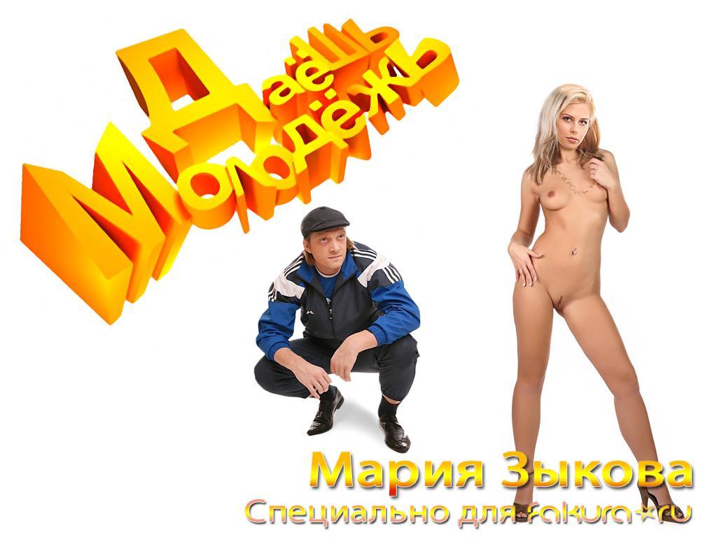 seks-v-daesh-molodezh