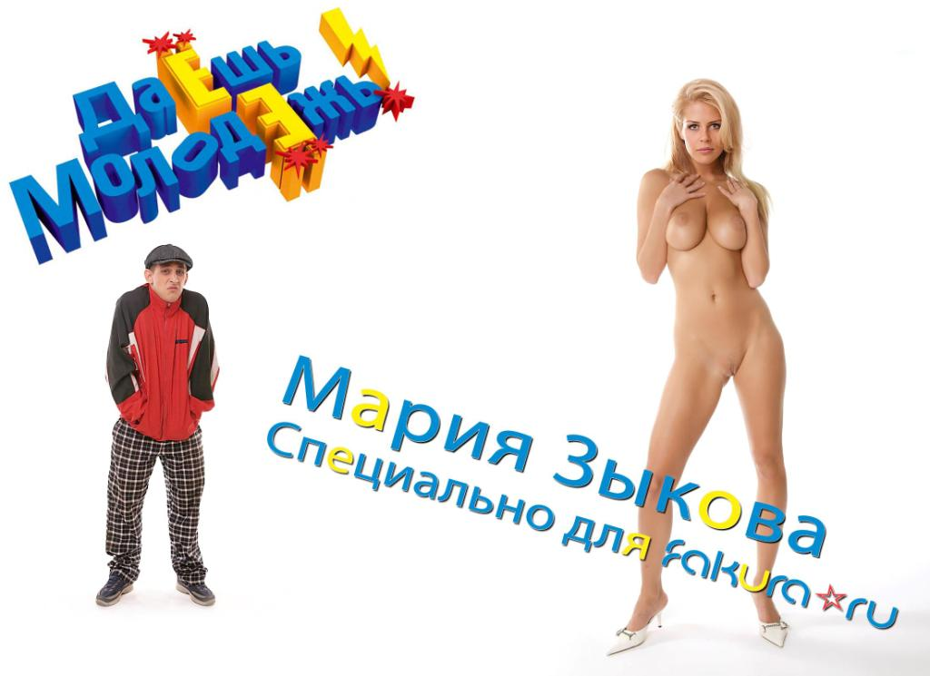 Фото порно даеш молодёж 9 фотография