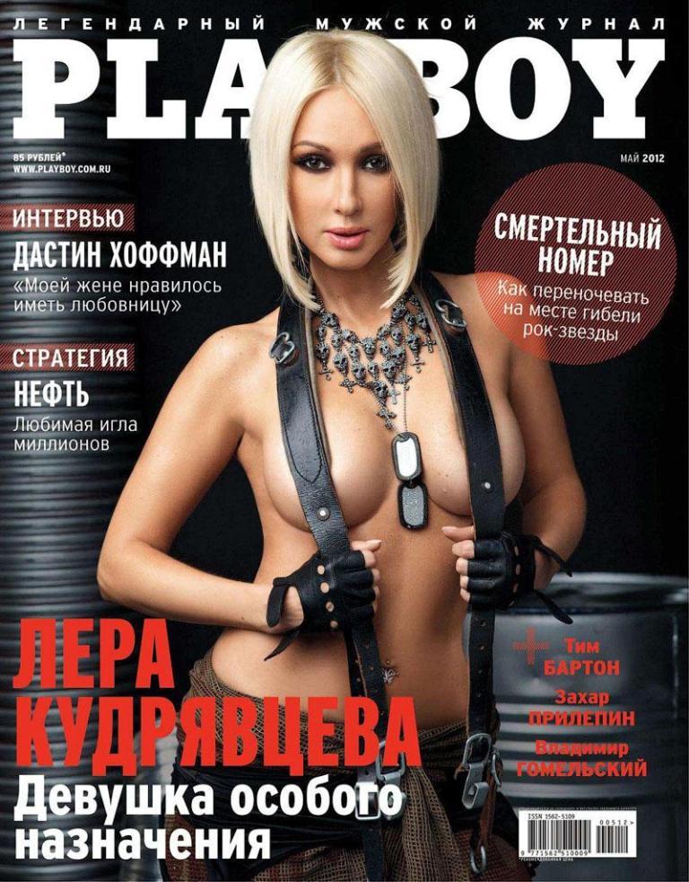 учился военном эротика онлайн журнал ласкает свою киску