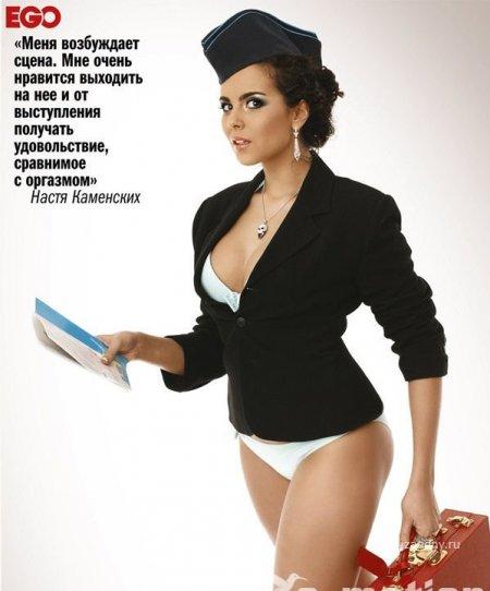 Сэкс ПоРуски Бесплатно  Русское порно Любительское