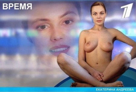 Ведущая первого канала Екатерина Андреева (ФОТО)
