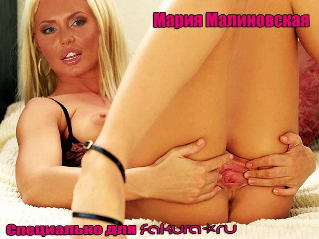 Порно Видео Маши Малиновской