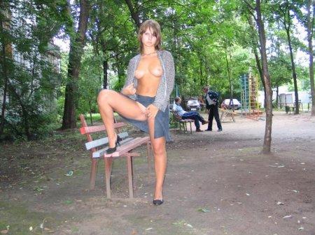 Вышла в парк пиздой по сверкать (ФОТО)