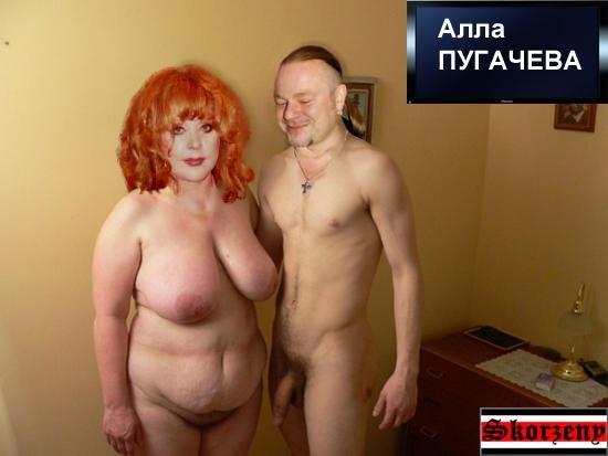 Алла Пугачева Эротические фотографии
