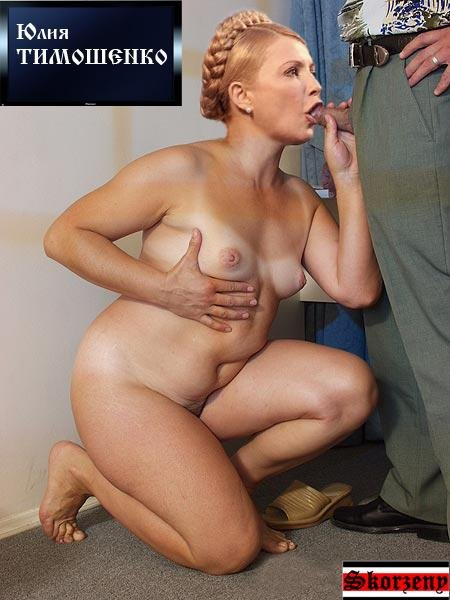 Порно фейки фото подделки на знаменитости | Страница 4 (18+)