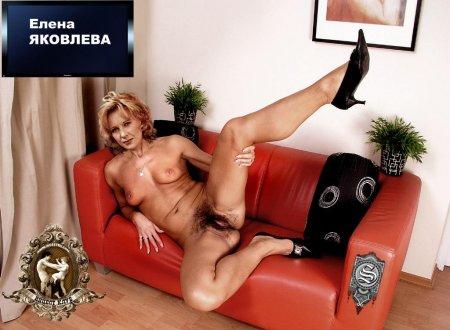 алена юрьевна яковлева фото порно фейк