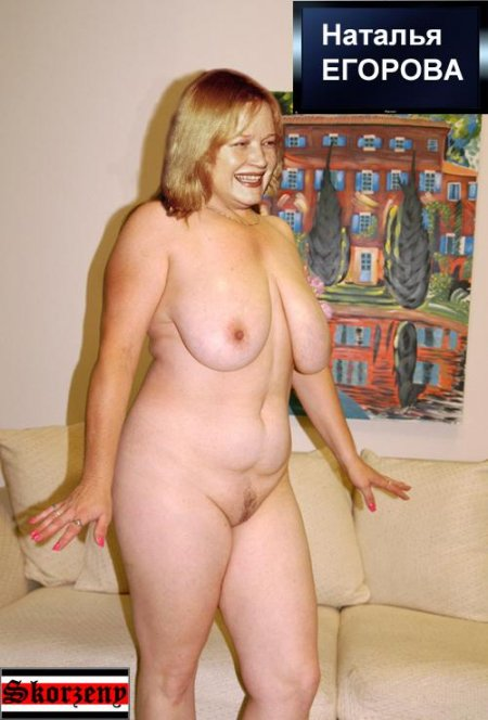фото голых российских звезд женщин