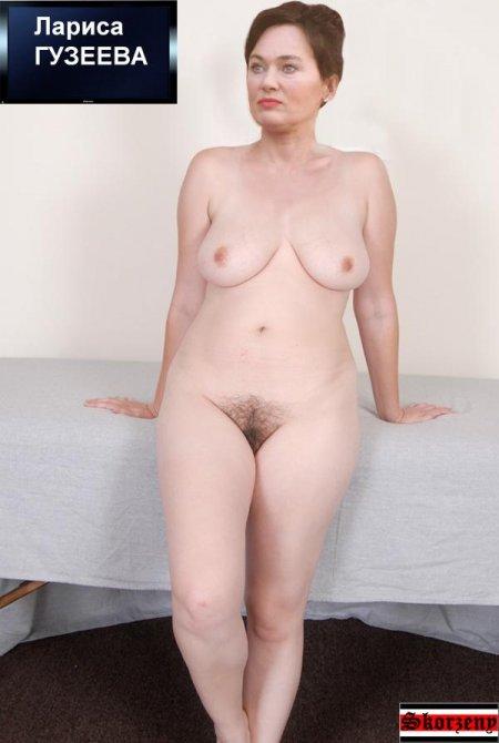 Лариса гузеева в порно фильмах смотреть видео