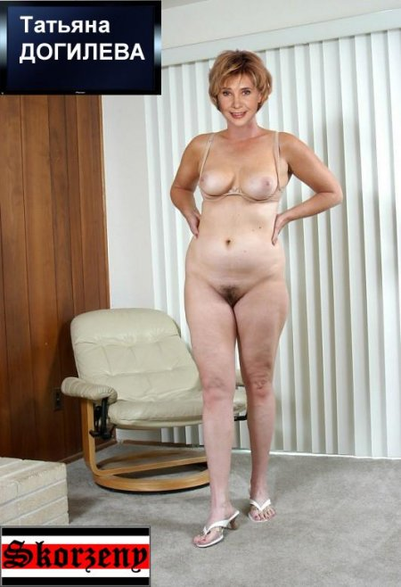 голые мамаши звезды телеэкрана фото