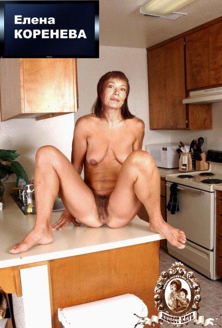 Елена коренева эротика фото 665-321