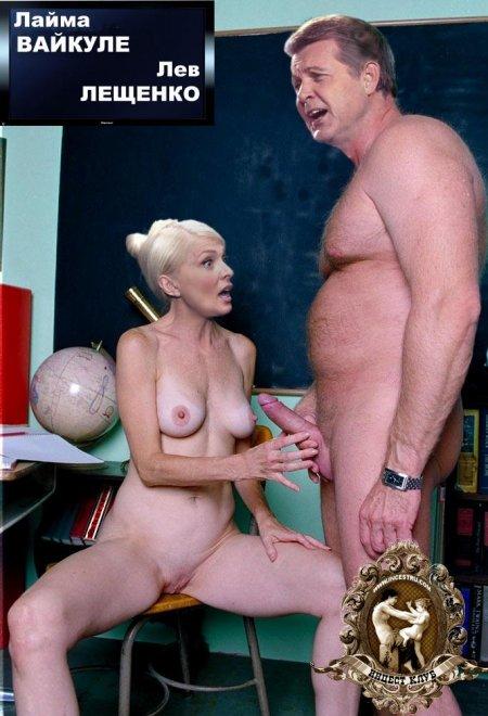 Секс с лайма вайкули она полнастью голая