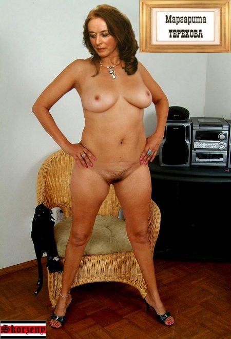 Смотреть порно фото звезд маргарита терехова фото 597-351