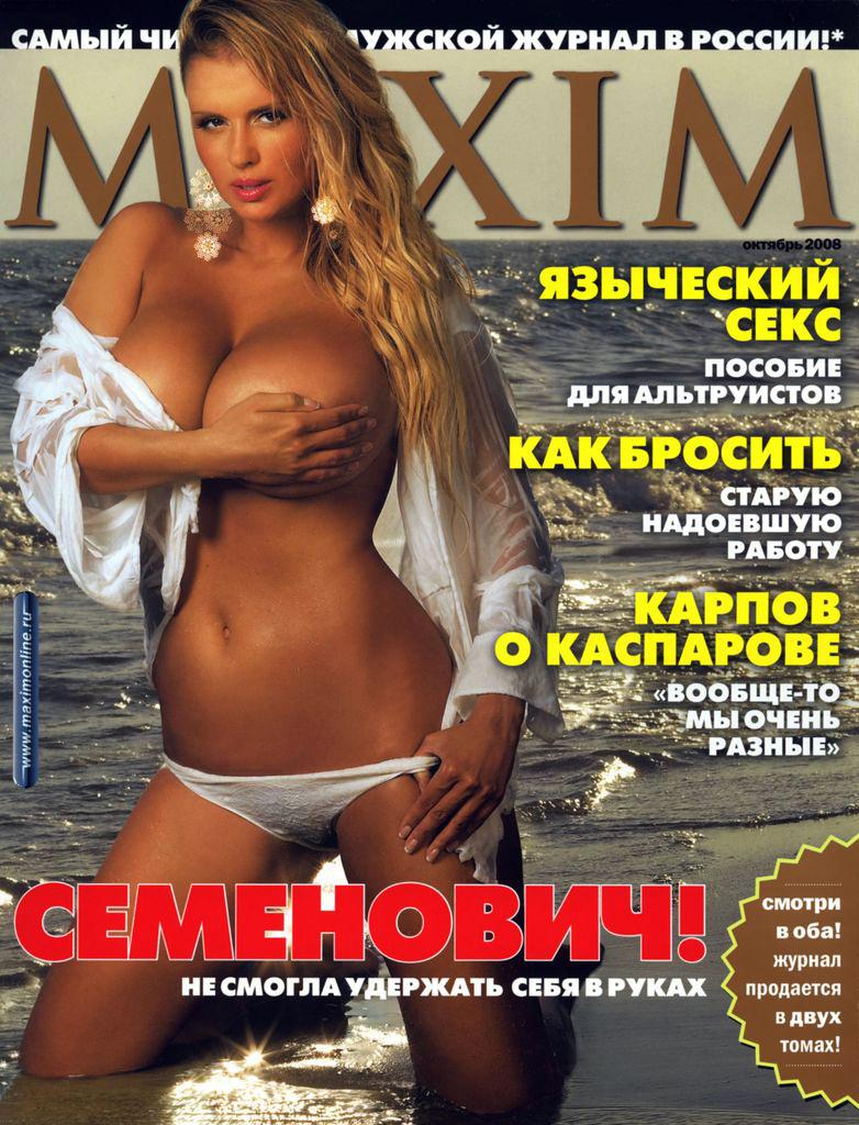Аня семенович фото порно без цензуры