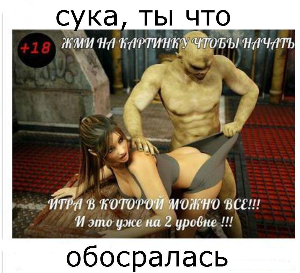Секс ржачные фотографии