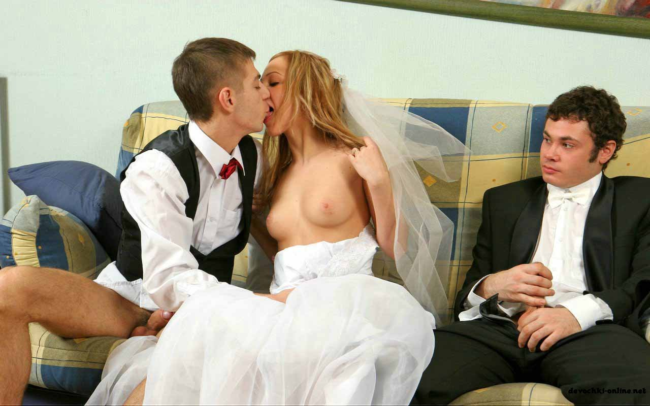 Братом с невеста жениха трахнулась