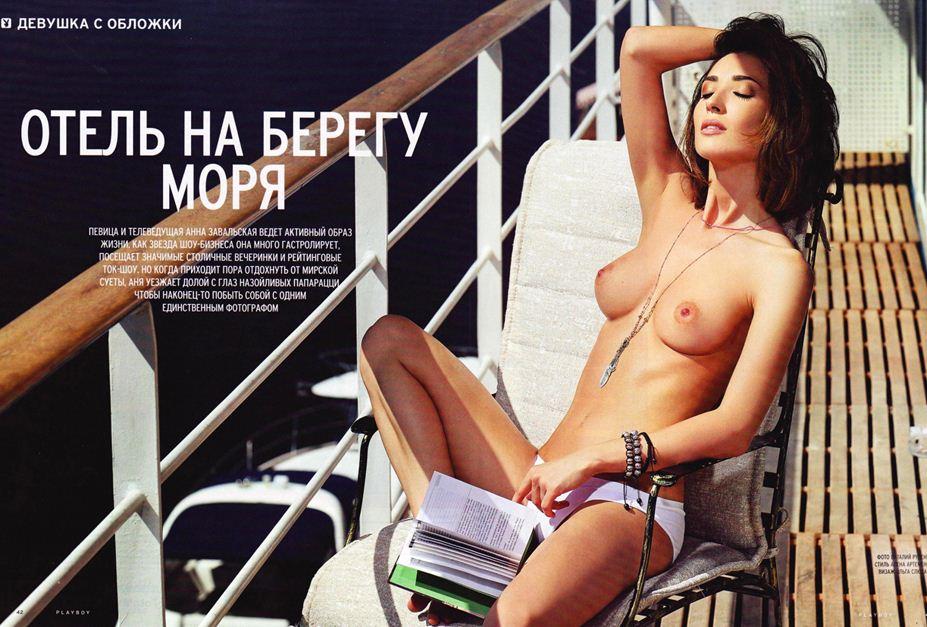 Анна Семенович показала все Playboy ФОТО