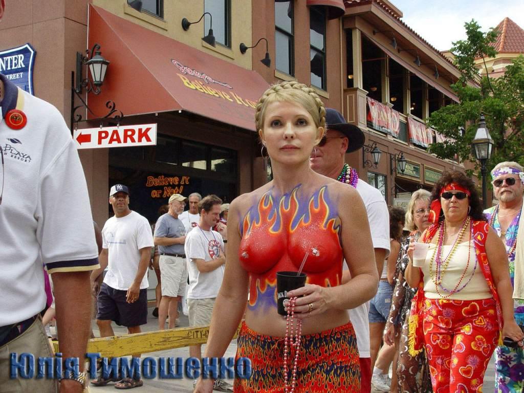Бесстыжая Юлия Тимошенко сосет члены и трахается в попу (ФОТО ...