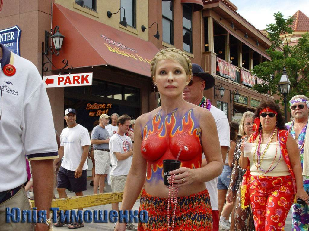 Юлю тимошенко трахнули 20 фотография