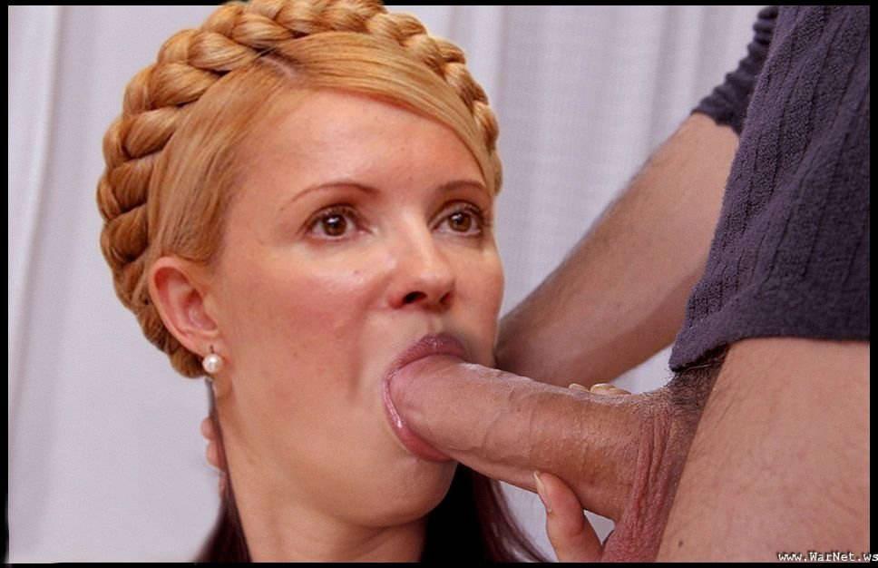 Скачать порнофильм с юлией темошенко