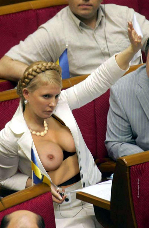 Порнуха про тимошенко 14 фотография