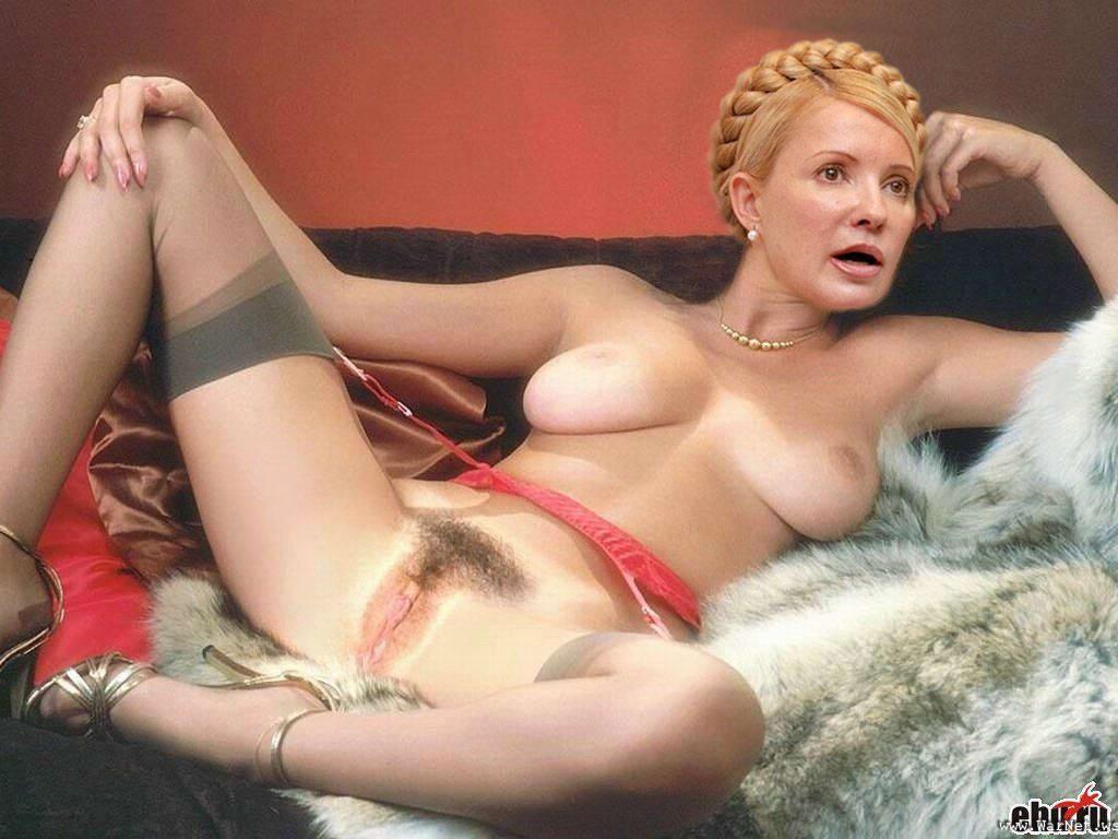 Юлию тимошенко секс