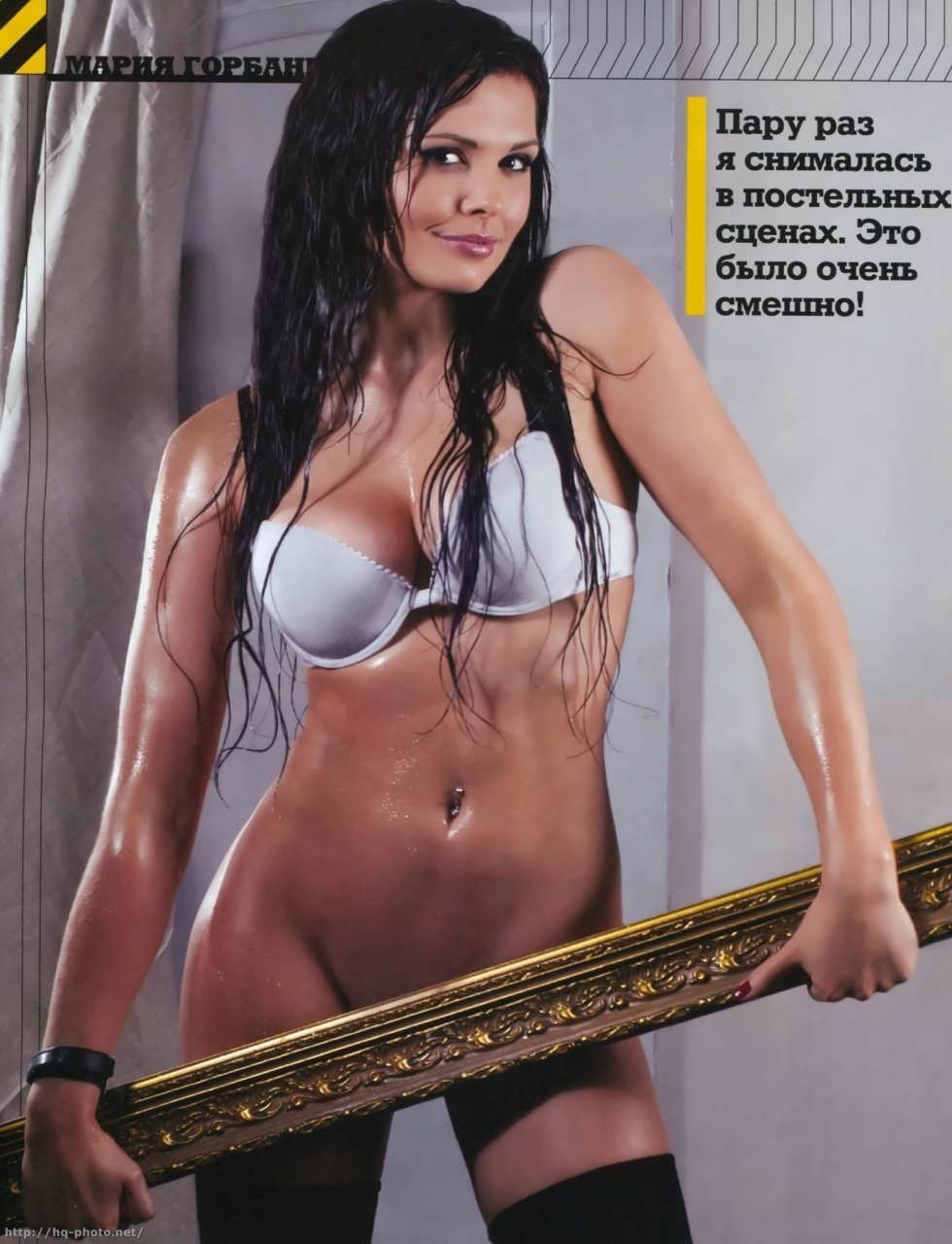 Голая Кристина Семеновна