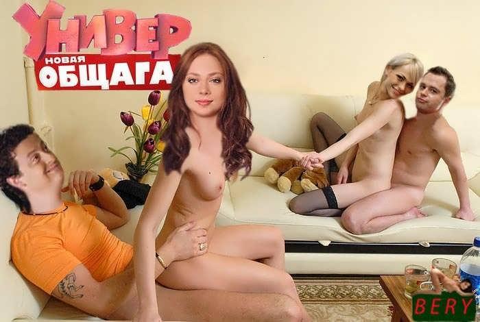 Порно альбомы фейки голые знаменитости