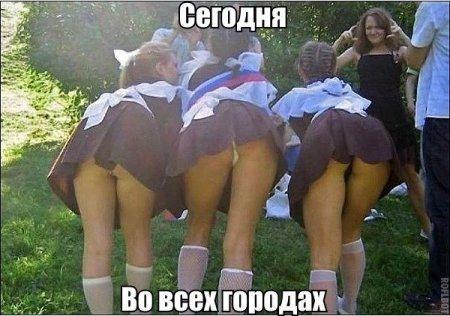 выпускницы бухие трахи:
