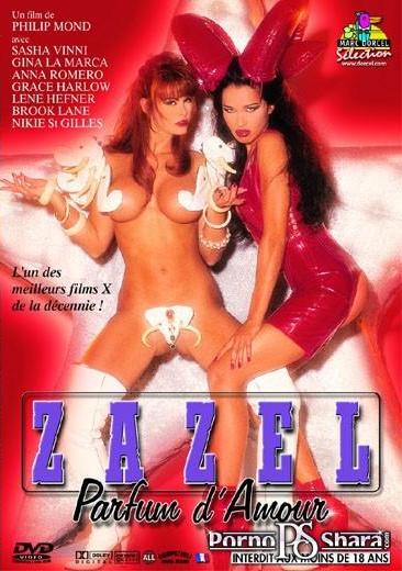 Порно фильм зазель аромат любви
