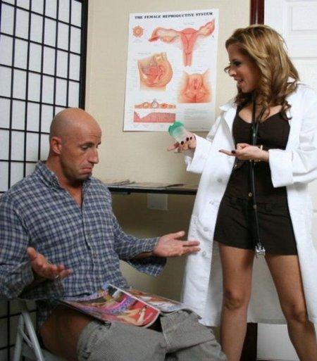 Привередливый донор спермы просит помощи докторши (ФОТО)