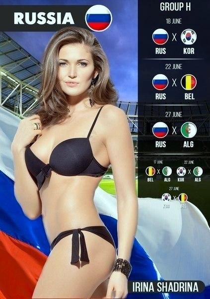Телеведущая «Большого Спорта» во всей красе (ФОТО)