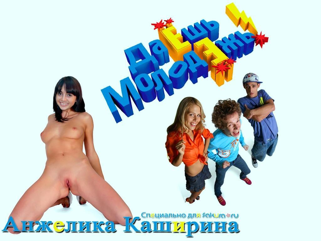 фото девушек всех из даешь молодежь голых