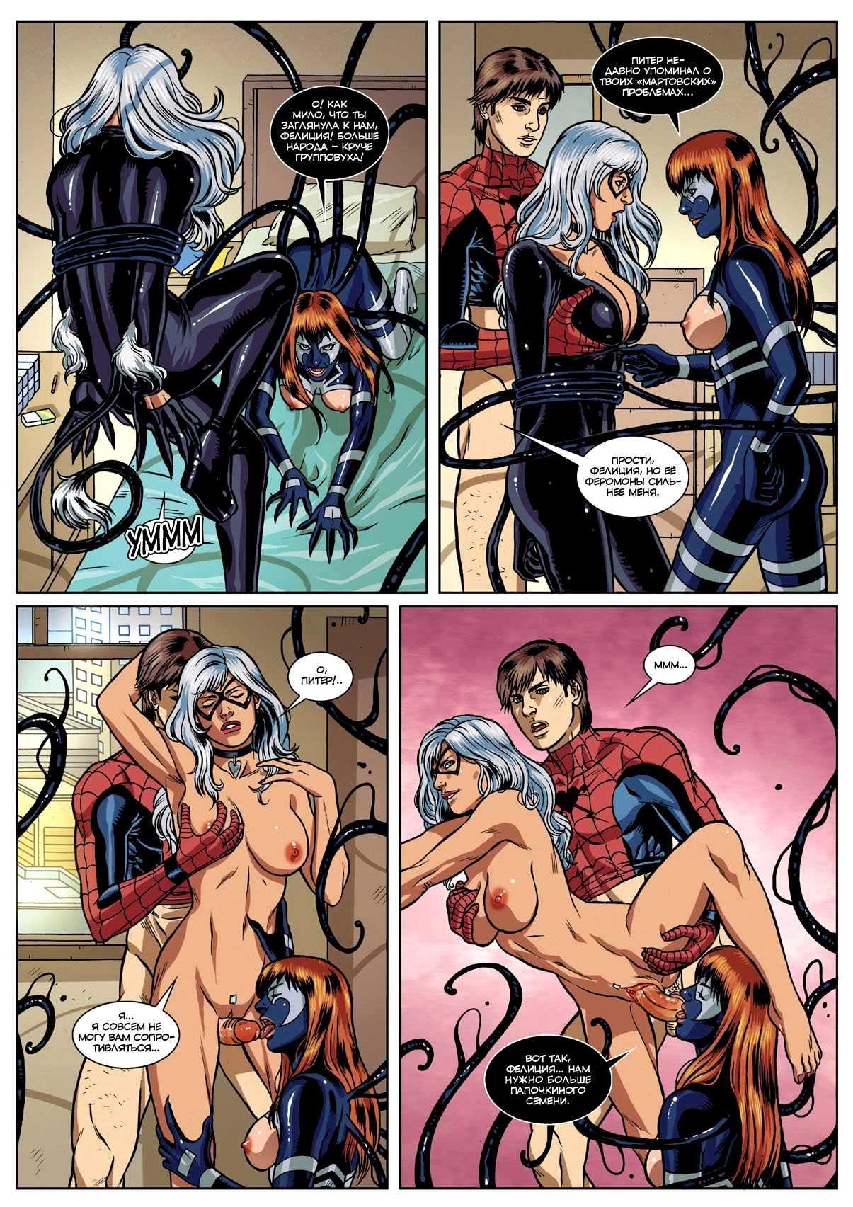 striptis porno comics porno
