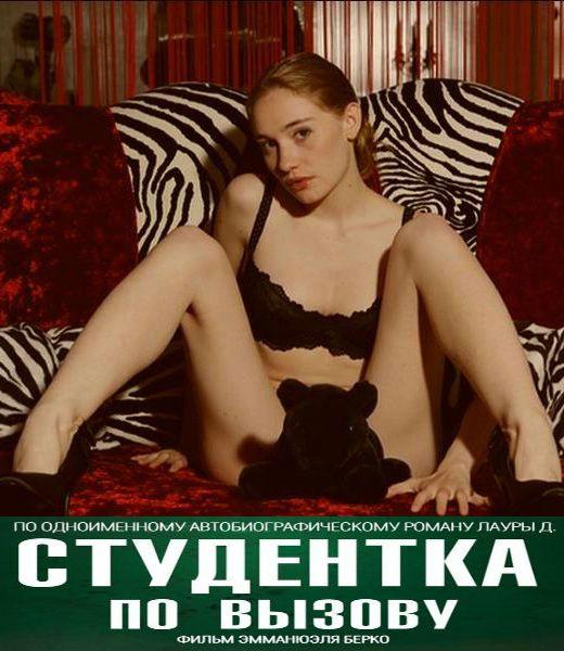 Порно фильмы онлайн - смотреть полнометражное кино для ...