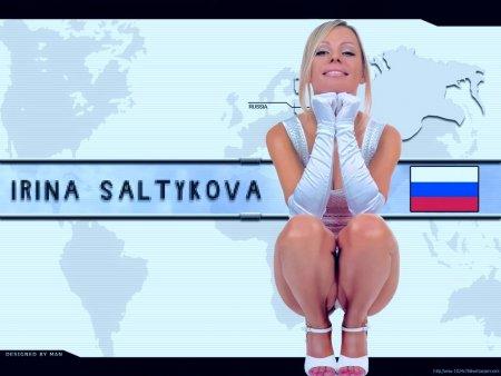 Santikov net порно