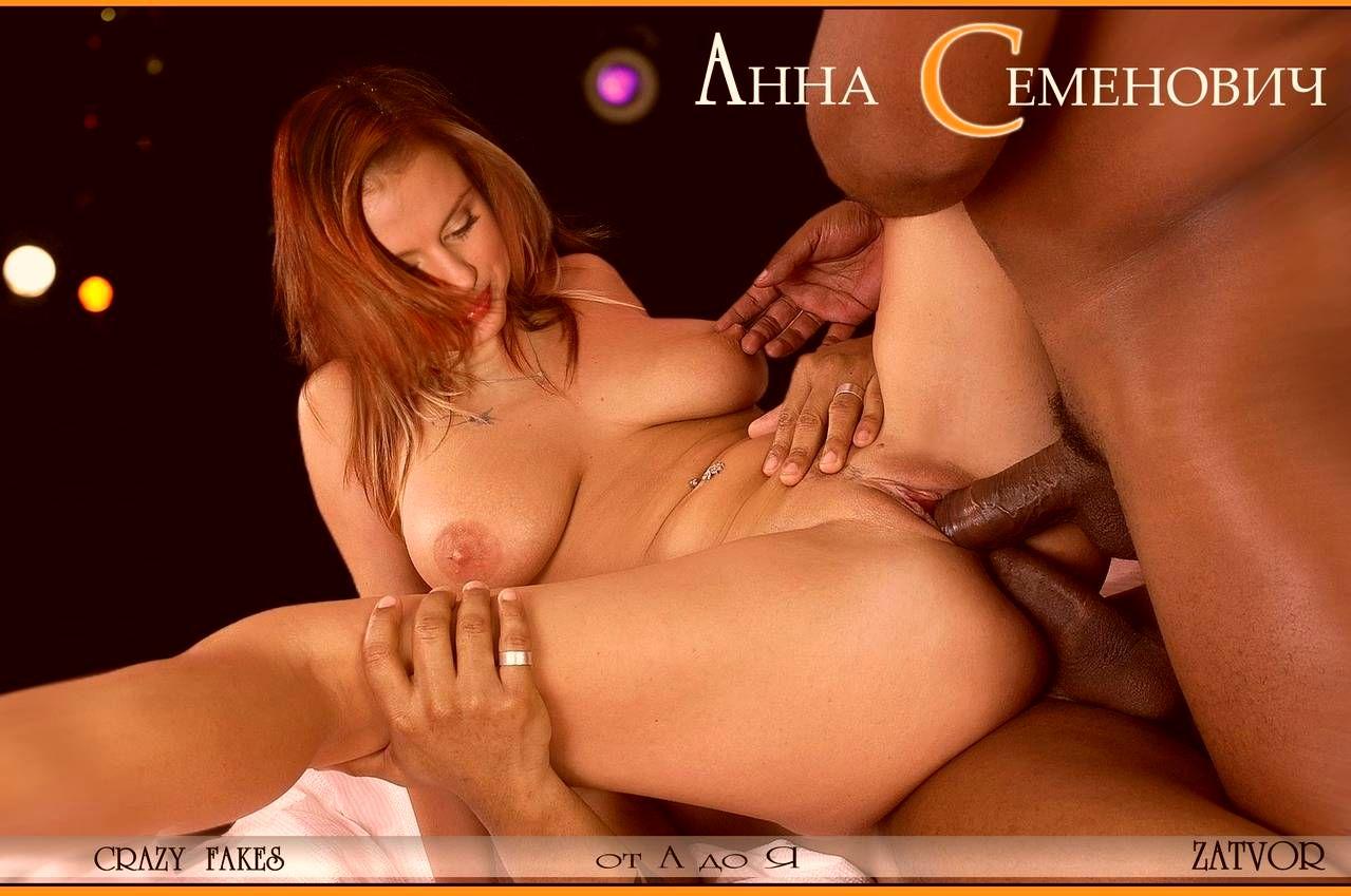 Секс Группа Блестящие