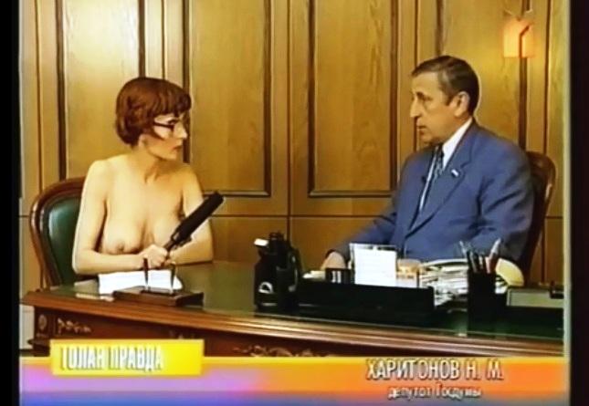 Девушки голые русские кинозвезды видео летом без